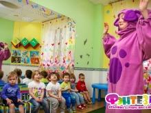 1Лунтик в детском садике