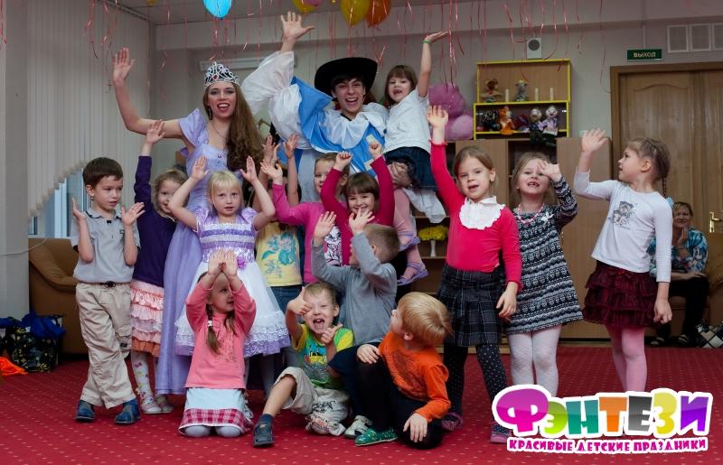 детский день рождения в детском садике